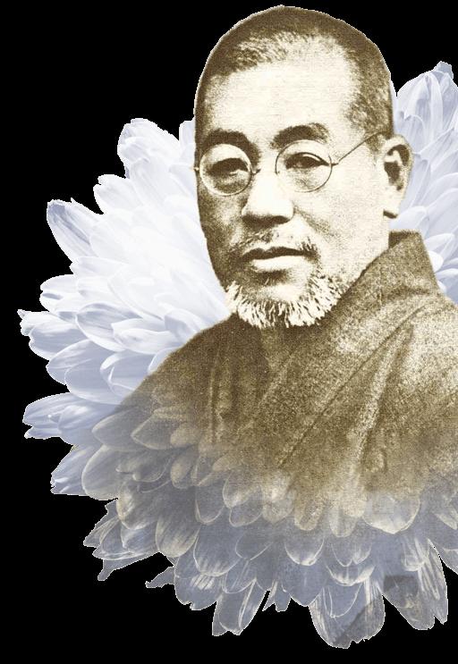 Mikaou Usui
